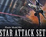 1/144 Star Wars Death Star Attack