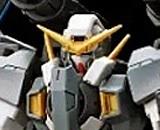 1/144 HGBF Gundam Dynames Arm Arms