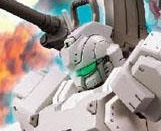 1/144 HGBC Ez-ARMS