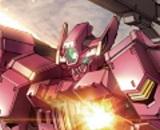1/144 HG Gundam Flauros (Ryusei-Go)