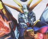 Gundam Universe God Gundam