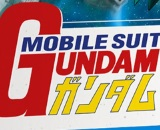 Mobile Suit Gundam - Part 2 of 2 Blu-ray