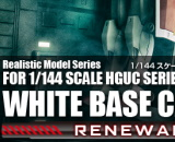 1/144 HGUC White Base Catapult Deck (Renewal Edition)