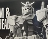 1/144 RG RX-78-2 Gundam and 1/35 MS-06S Char's Zaku II Head (Premium Ver.)