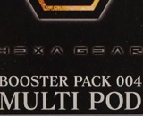 1/24 Hexa Gear Booster Pack 004 Multi Pod
