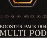 1/24 Hexa Gear Booster Pack 004 Multi Pod