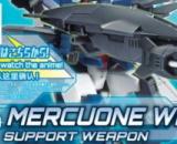 1/144 HGBD:R Mercuone Weapons