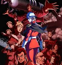 Gundam The Origin I- IV - Blu-ray Ltd Ed (PRE-ORDER) Plus £5 Gunpla Credit & Free Shipping