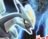 Black Kyurem 27 Pokemon Plamo