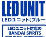 LED Unit Blue