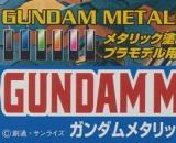 GMS125 Gundam Marker Metallic Set 2