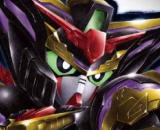 SD Sangoku Soketsuden 26 Dian Wei Master Gundam