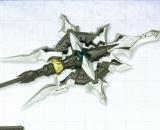 M.S.G Heavy Weapon Unit MH24 Alnair Rod