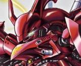 SD Gundam Cross Silhouette Nightingale