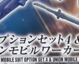 1/144 HG MS Option Set 4 & Union Mobile Worker