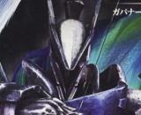 1/24 Hexa Gear Governor Ex-Armor Type: Quetzal