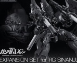 1/144 RG Expansion Set for RG Sinanju