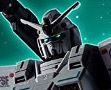 1/144 HG Heavy Gundam (Rollout Color)
