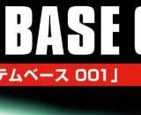 1/144 Builders Parts: System Base 001