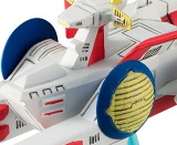 Cosmo Fleet Collection Mobile Suit Gundam White Base