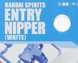 Bandai Spirits Entry Nipper (White)
