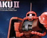 1/144 First Grade MS-06S Zaku II