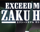 Exceed Model Zaku Head Vol. 4