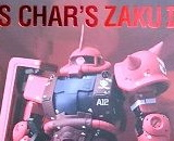Fixed Figuration Metal Composite MS-06S Char's Zaku II